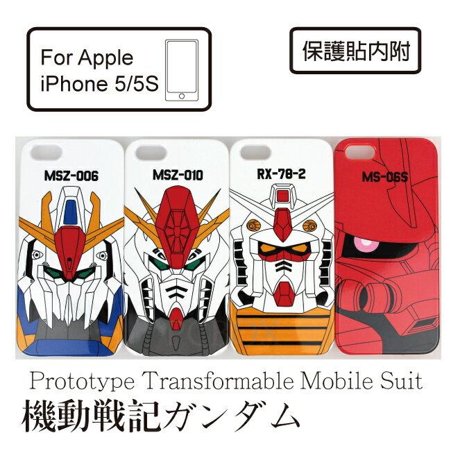 ~heroesunited~Apple iPhone 5  5s鋼彈系列硬殼保護殼  頭像