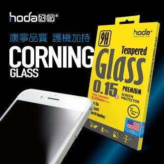 【HODA-GCN】iPhone 6 plus【康寧品質,護機加持】薄、透、溜9H鋼化玻璃貼【0.15版】