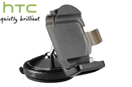 HTC CU S460  Incredible S/S710E 車用加值包 (原廠車架+車充組)~