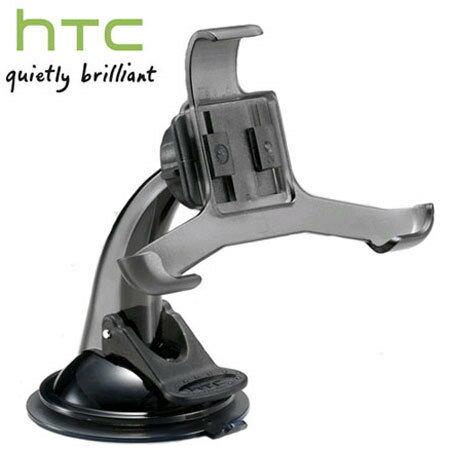 HTC CU S480 原廠車架+車充組-適用:HTC WildFire S/A510E~