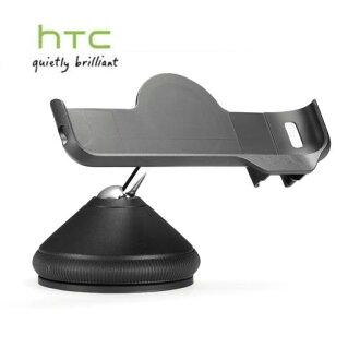 【EASYGO】HTC CAR D130 ONE V / T320E 車用加值包 (原廠車架+車充組)~