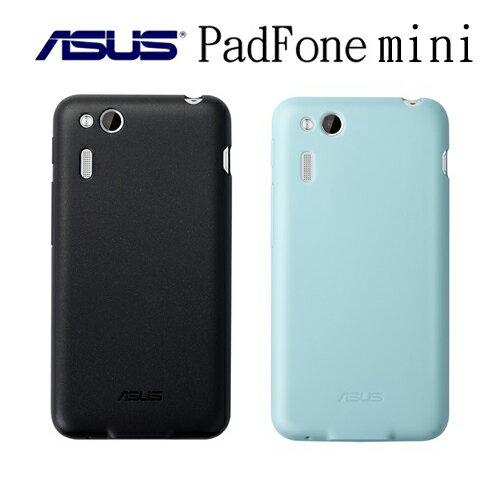 【原廠精品】ASUS PadFone mini 4.3 Bumper Case手機防震保護套(黑、水藍)