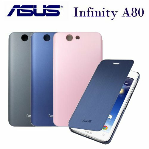 ASUS PadFone Infinity  A80/A86 原廠側掀式手機保護套