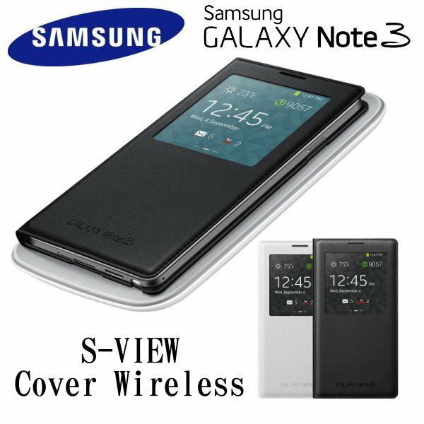 【原廠精品】Samsung Galaxy NOTE 3/N900/N9000 原廠S-VIEW COVER 充電皮套 (東訊)