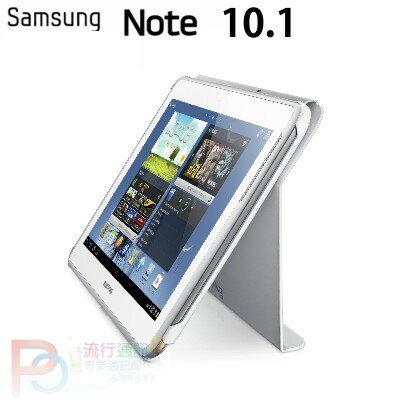 【原廠精品】SAMSUNG NOTE 10.1 /N8000 Book Cover ☆原廠書本式保護套☆皮套(白色)~EFC-1G2NWECSTD