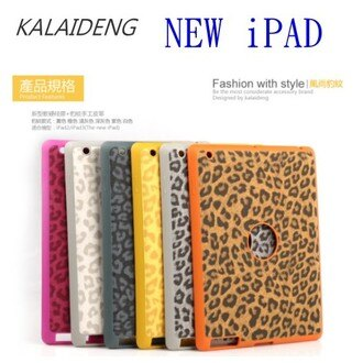 【Easygo】KALAIDENG 卡來登NEW iPad/iPad 2 風尚豹紋TPU+PC 雙料保護背蓋~