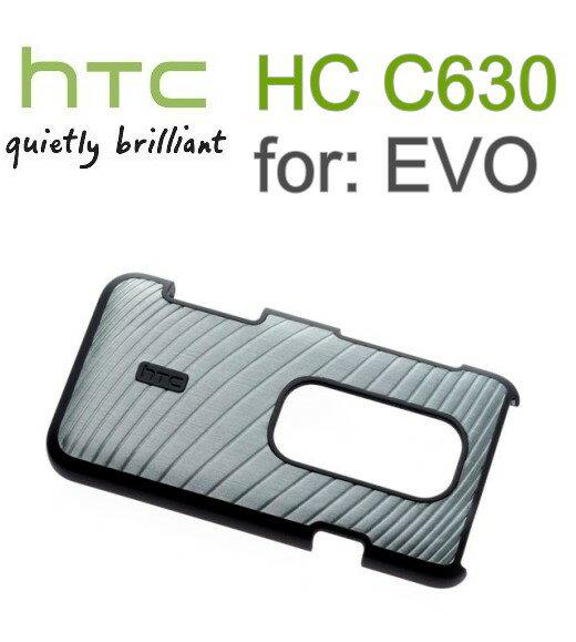 【原廠精品】HTC HC C630 原廠皮革式保護殼~適用:HTC EVO 3D