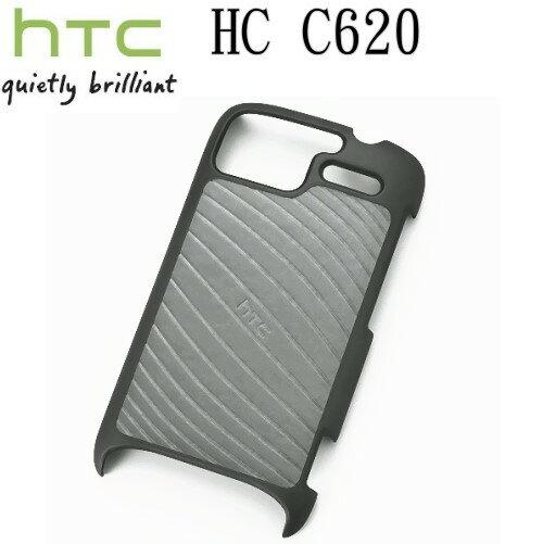 【原廠精品】HTC HC C620 原廠皮革式保護殼~含立架~適用:HTC Sensation /Z710E/Sensation XE/ Z715E