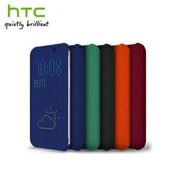 【原廠精品】HTC Desire 626 原廠炫彩顯示保護套洞洞殼保護套Dot View Cover (HC M180)