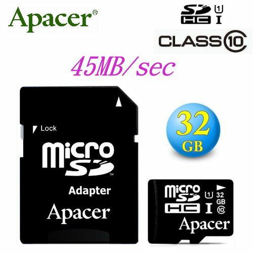【USH-I C10~含轉】APACER MicroSD 32G/TF 32G/Micro SDHC 32GB ~宇瞻終身保固~Class 10