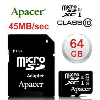 【USH-I C10~含轉】APACER MicroSD 64G/TF 64G/MicroSDHC 64GB ~宇瞻終身保固~Class 10