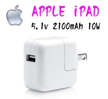 【免運費 iPAD~10W】APPLE iPAD/ iPhone 3G/3GS/4G 原廠USB充電器★iPhone 2G/iPod亦適用★5.1V 2100mAh~有序號)