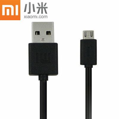 小米機原廠傳輸線~適用:XiaoMi MIUI MI2/MI2S/M2/Mi3 /小米機二代 2S 小米2/小米3 原廠傳輸線
