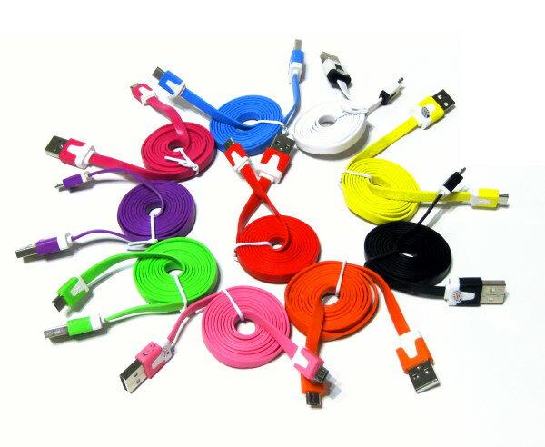 【PC-BOX】炫彩四射 MicroUSB 傳輸充電線~扁平Cable 不打結耐用10倍,適用:HTC/Samsung/LG/SONY....智慧型手機