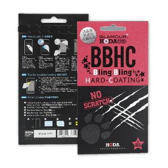 【hoda~BBHC亮晶晶】SONY Z1 Compact / mini / D5503 BBHC 銀粉亮面靜電式螢幕保護貼 ~ 抗刮耐磨