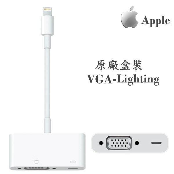 【Apple原廠盒裝】APPLE Lightning Digital AV 轉接器 高畫質VGA 輸出 iPhone 5/5S/5C/ iPod Touch 5/ iPod Nano 7/iPad 4