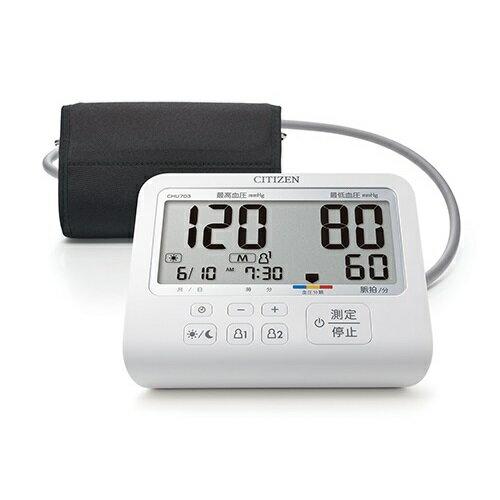 【血壓計諮詢】星辰手臂式電子血壓計CHU703 網路不販售