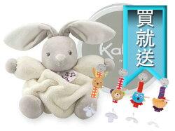 《★代購★法國Kaloo 買就送Kaloo造型奶嘴練》經典PLUME毛巾系列 兔兔音樂造型玩偶 原廠精美禮盒包裝 美國代購 平行輸入 溫媽媽 奶油色