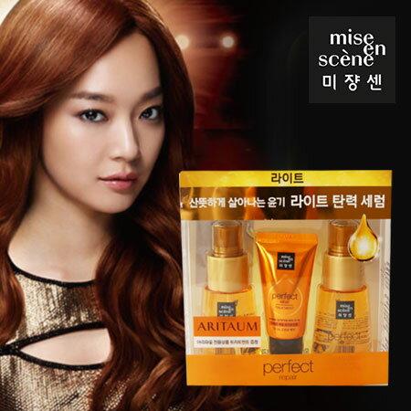 韓國 Mise en scene 完美修護精華組輕盈款 髮油70mlx2 髮膜30ml