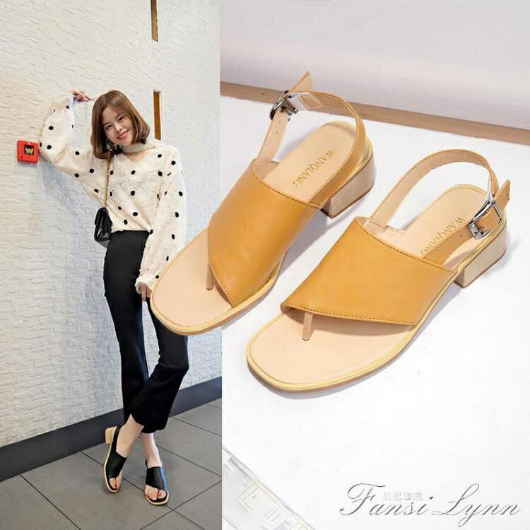 羅馬女鞋新款時尚夏季粗跟網紅涼鞋仙女風學生百搭女式中跟潮