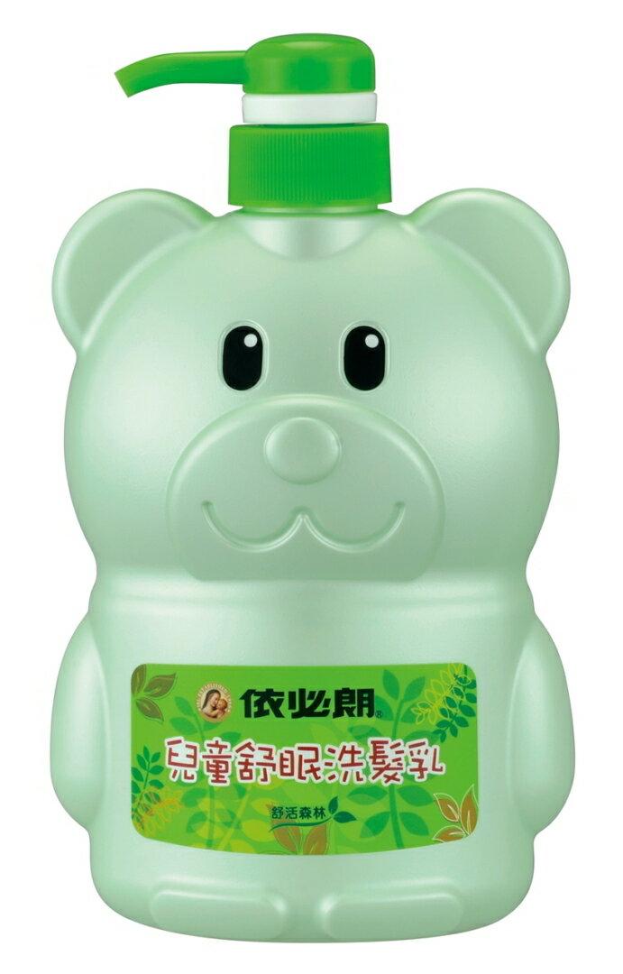 依必朗兒童舒眠洗髮乳700ml-舒活森林