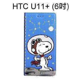 SNOOPY彩繪皮套[筆記本藍]HTCU11+U11Plus(6吋)史努比【正版授權】
