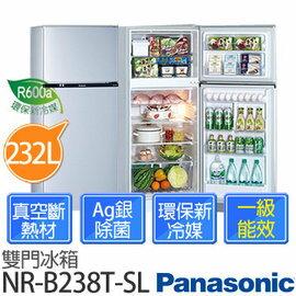 Panasonic 國際牌 NR-B238T-SL 鈦銀色 232公升 雙門電冰箱