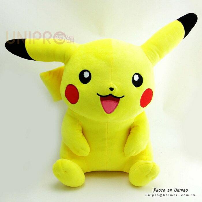 【UNIPRO】神奇寶貝 皮卡丘 Pikachu 42公分 胖丘 絨毛娃娃 玩偶 禮物 正版授權 寶可夢 Pokemon Go