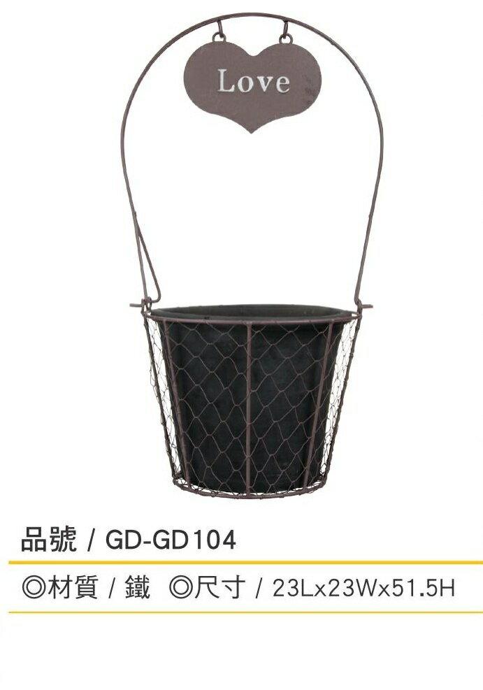 愛戀鄉村風花籃 (大)GD-GD104★田園鄉村風 花園居家佈置~花盆