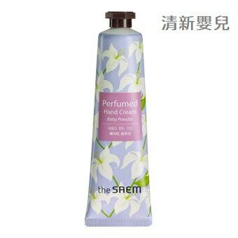 韓國the SAEM 護手霜-30ml Perfumed Hand Moisturizer【辰湘國際】 7