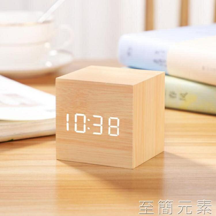 鬧鐘 迷你鬧鐘創意個性懶人學生用床頭小型簡約電子小鐘錶宿舍桌面時鐘