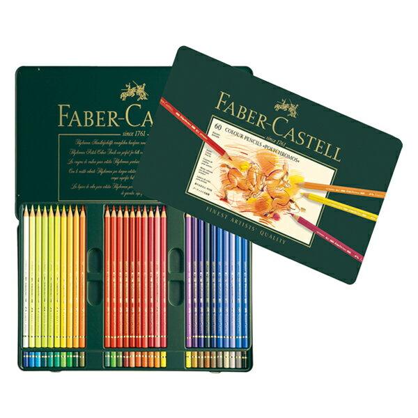 西瓜籽  FABER 輝柏#110060 油性色鉛筆 60色 著色用具 美勞課 美術課 繪畫