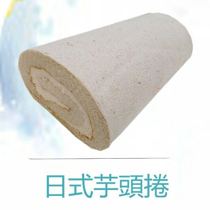 長條蛋糕(芋頭捲蛋糕) 蛋糕/芋頭蛋糕/甜點/下午茶/彌月蛋糕