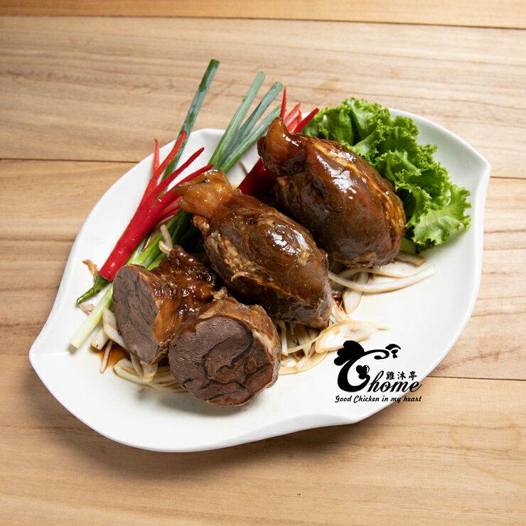 【雞沐亭 Chicken Home】 香滷牛腱 切片盒裝 重量:150克± 5%