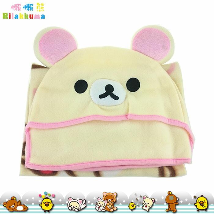 懶懶熊毛毯 白熊 毯子 保暖造型 防風 毛毯 斗篷 日本進口正版 033792