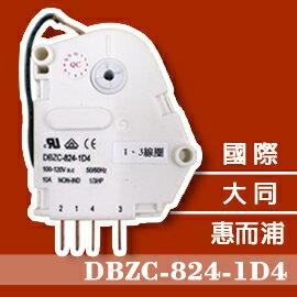 【企鵝寶寶】國際.大同.惠而浦(美規)冰箱除霜定時器 DBZC-824-1D4