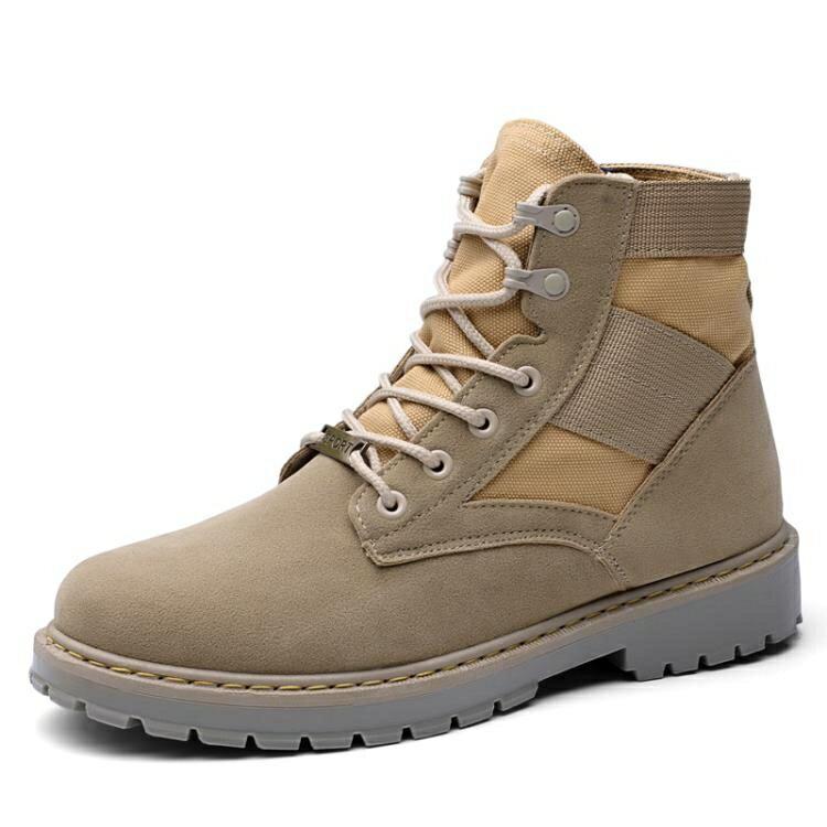 秋季馬丁靴男沙漠靴子高筒工裝鞋男士短靴中筒正韓潮百搭男雪地靴