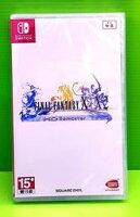 [現金價]  NS Final Fantasy 太空戰士 最終幻想曲X/X-2 HD Remaster中文版