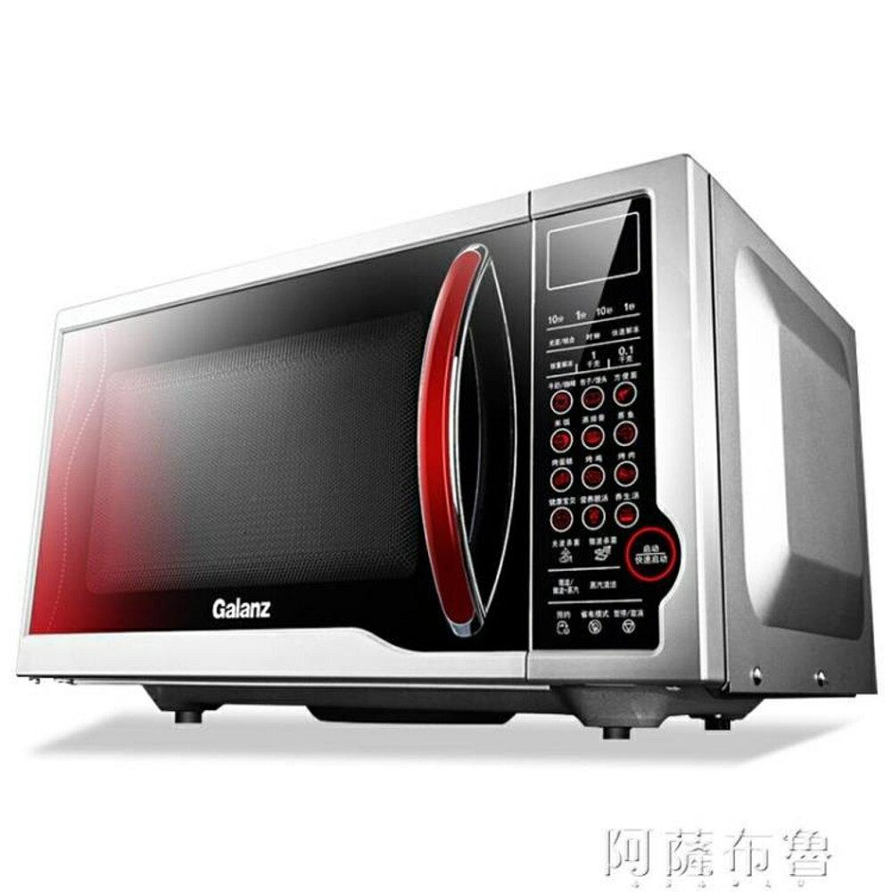微波爐 Galanz/格蘭仕 SD-G238W(S0D) 家用光波爐平板式微波爐烤箱一體220V  mks阿薩布魯