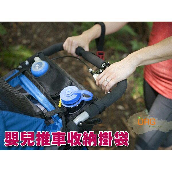 ORG《SD0328》歐美款 大容量 嬰兒推車 奶瓶/水壺/奶嘴/手機/尿布 收納袋/收納掛袋/置物袋 嬰兒車 媽媽禮物