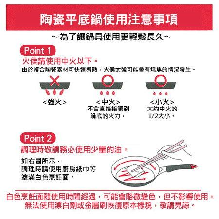電磁爐瓦斯爐均適用 陶瓷玉子燒、日式煎蛋鍋 NITORI宜得利家居 8