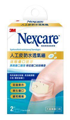 【3M】官方現貨 OK繃 Nexcare 人工皮防水透氣繃 4片包