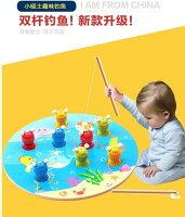 兒童節禮物Children's Day到木制寶寶兒童益智互動遊戲玩具磁性趣味釣魚