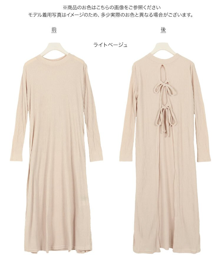 日本Kobe lettuce  /  秋冬優雅坑條連身裙  /  e2542  /  日本必買 日本樂天直送  /  件件含運 5