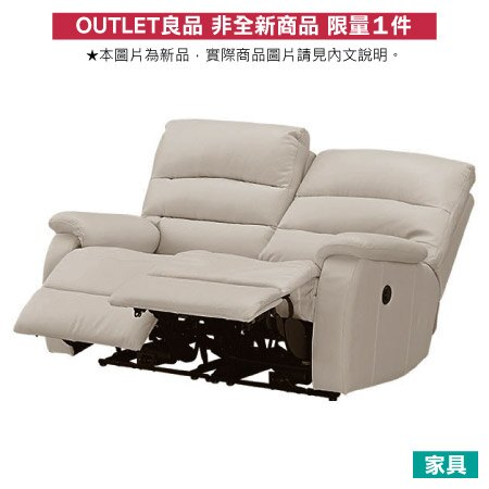 ◎(OUTLET)全皮2人用頂級電動可躺沙發 BELIEVER2 MO NITORI宜得利家居
