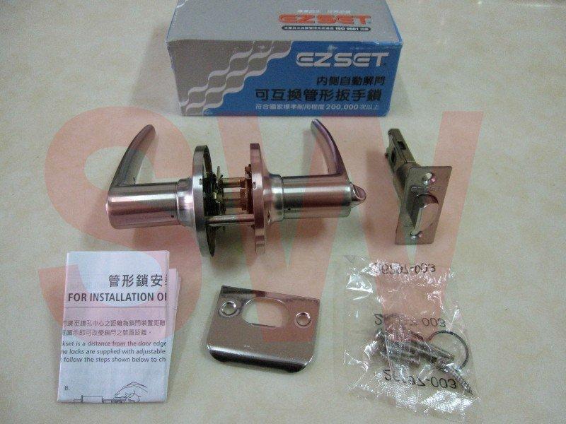 EZSET東隆/幸福 TC10S30 水平鎖(無鑰匙 60mm)內側自動解閂 管型板手鎖 不銹鋼磨砂銀 水平把手 把手鎖