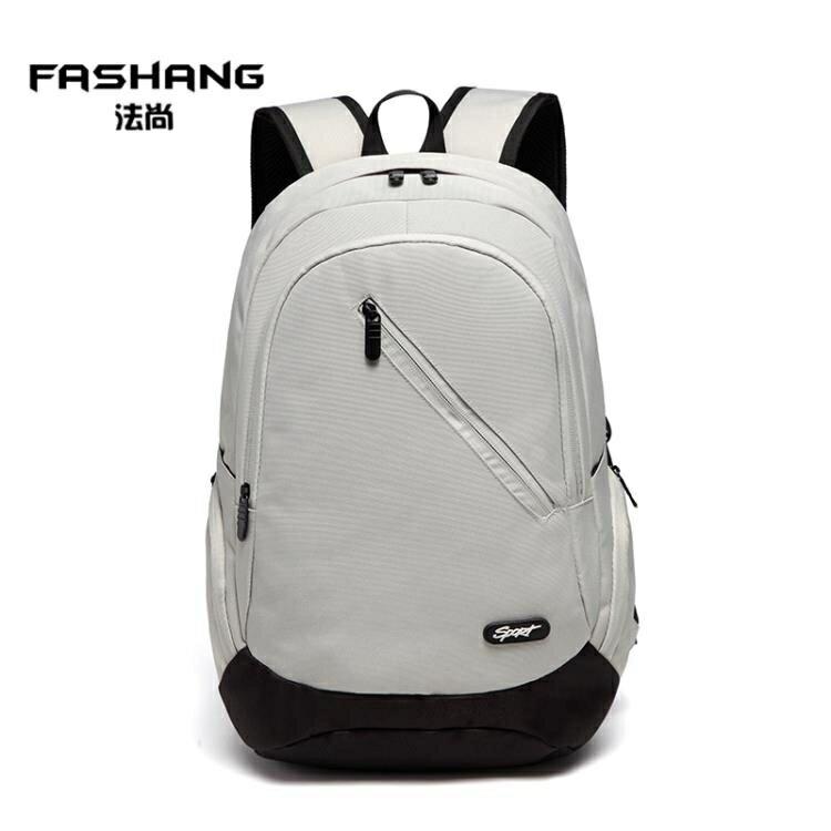 電腦包後背包背包男正韓學生書包女時尚潮流電腦包大容量旅行包 快速出貨交換禮物