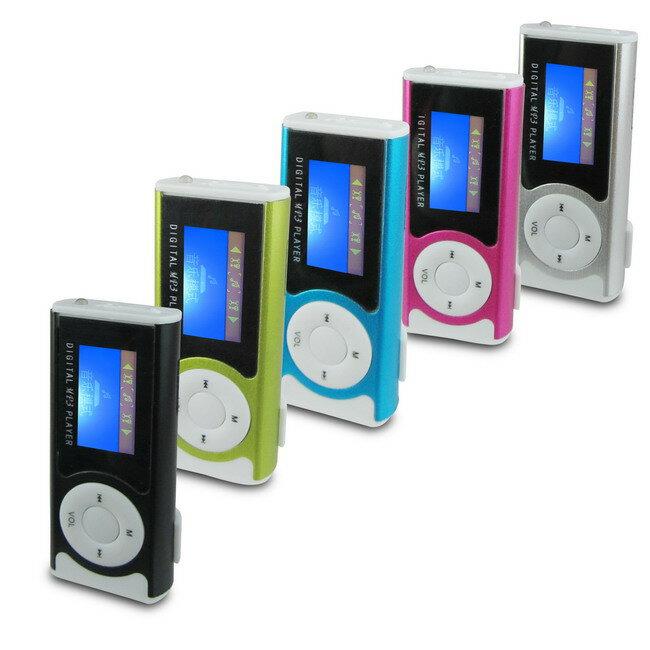 A32炫目LED款 螢幕插卡式MP3隨身聽(加16GB記憶卡)加送4大好禮