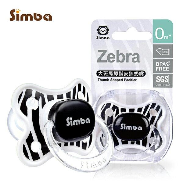 Simba小獅王辛巴 - 森林系列 大斑馬拇指安撫奶嘴 0