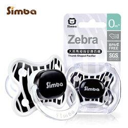 Simba小獅王辛巴 - 森林系列 大斑馬拇指安撫奶嘴